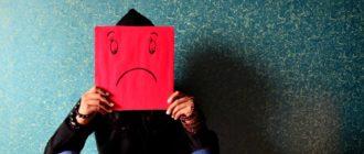 2 большие ошибки, которые допускают большинство заказчиков при создании Интернет-магазина
