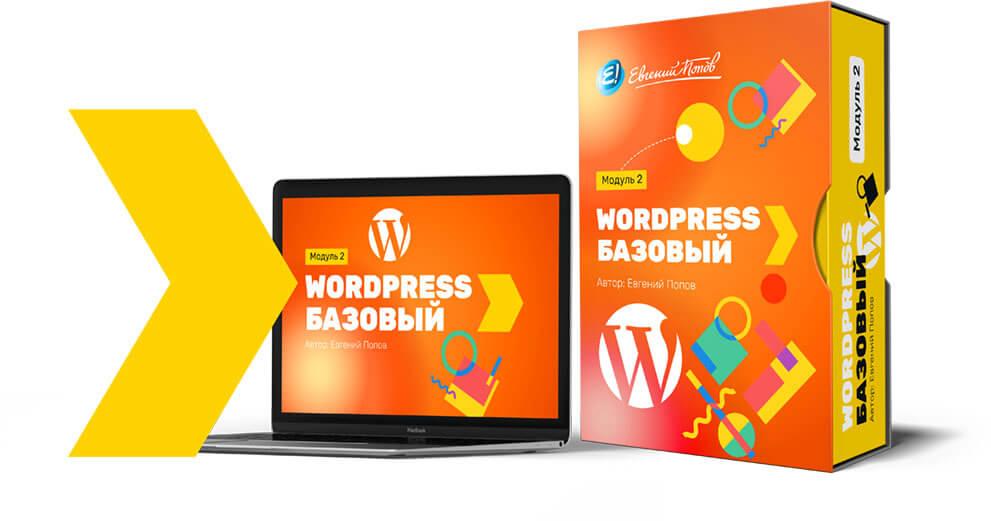Бесплатный тренинг по созданию сайтов